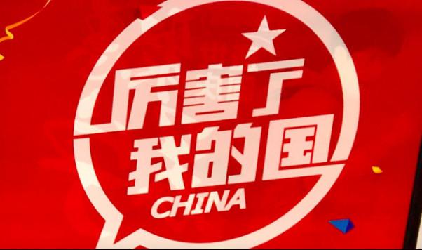 卫温在台湾干了什么?卫温船队的行进路线图