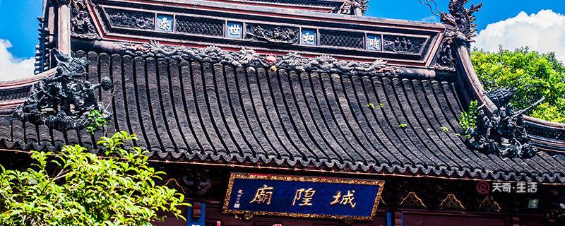 上海城隍庙在上海哪个区 上海城隍庙在上海哪