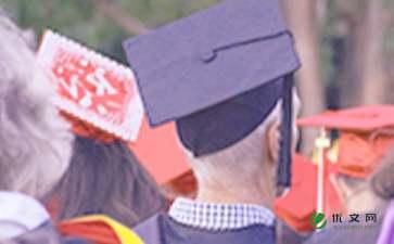 大专生毕业登记表自我鉴定