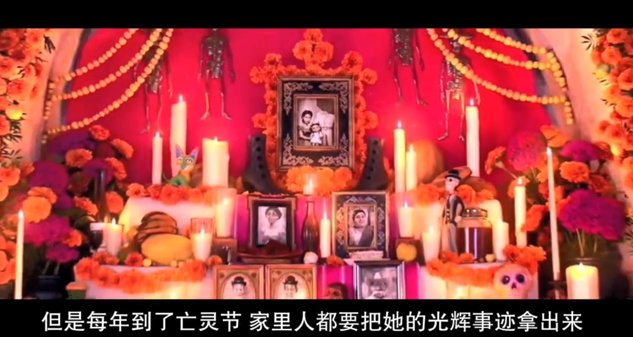亡灵节和万圣节的区别,两者之间有什么关系?