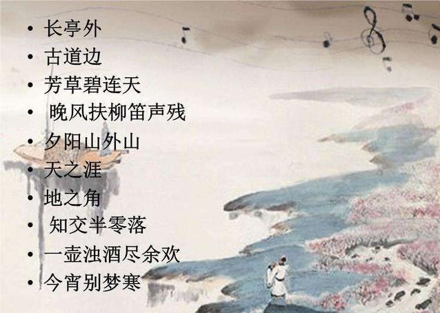 弘一法师李叔同妻子年轻时候的照片,他日本妻子照片也来了