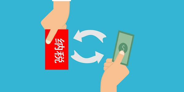退税多久能到账,个人所得税的退税到账时间为三天左右