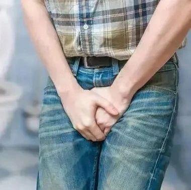男人尿频尿急 不一定是前列腺有问题!