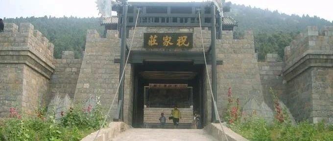 宋江三探祝家庄