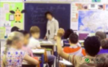 教师学习总结锦集五篇【精选】