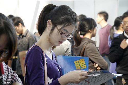 """不建议大学应届毕业生""""北漂""""的三个理由"""