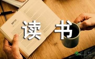 《世界是平的》读书笔记