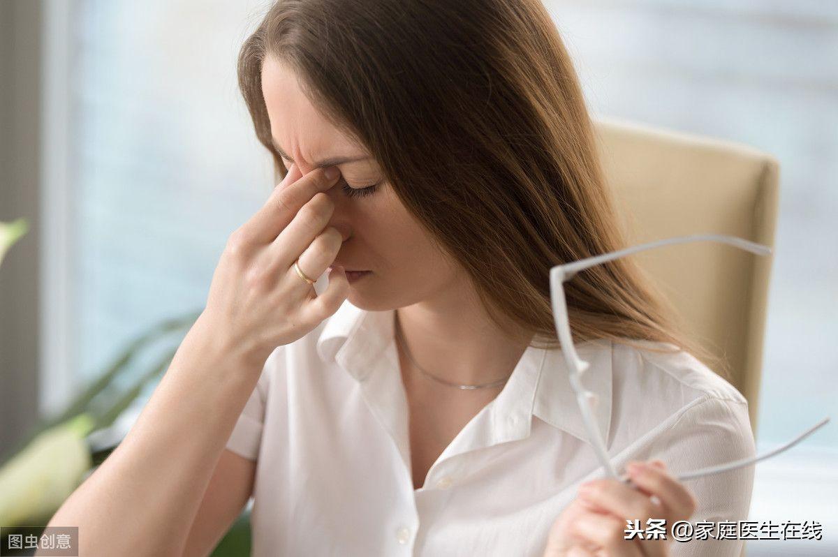 眼睛疼怎么办缓解疼痛(眼睛疼痛该怎么缓解?)