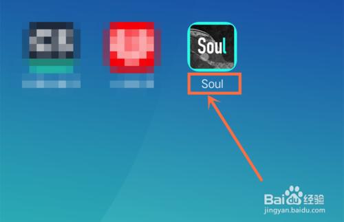 soul怎么注销自己账号(详细注销流程分享)