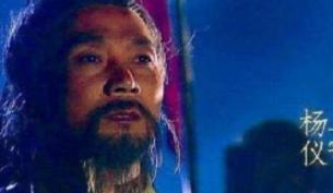 魏延真的是被同他不和的杨仪设计杀死的吗?