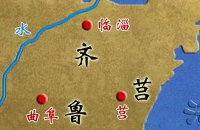 """山东古代被称""""齐地"""",为何后来被称""""鲁地""""?"""