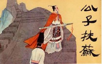 秦始皇为何传位给胡亥?为何不传位给扶苏?