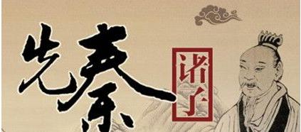 秦始皇统治思想的来源是什么?秦始皇与法家是什么关系?