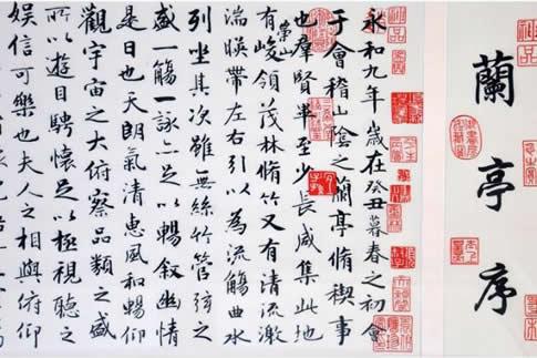 中国十大未解之谜_和氏璧流向何方