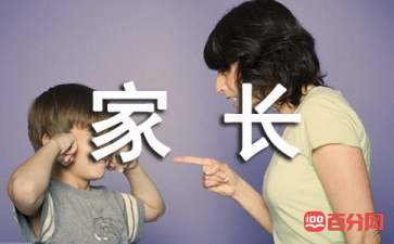 上海小升初家长应学会分析期末试卷分析
