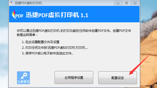 虚拟打印机win7(如何安装pdf虚拟打印机win7 )