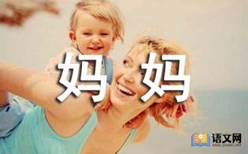 《我要找妈妈》小学语文课件