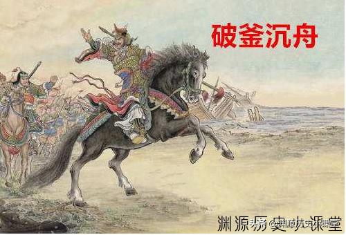 背水一战的历史人物(汉朝典故之韩信背水一战)